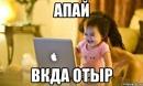 Фотоальбом Айтолкын Махатаевой
