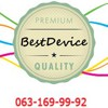 Best Device