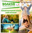 Фотоальбом Дмитрия Волкова