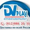 Интернет-магазин DVplay.ru
