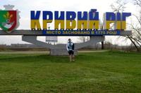 Ярослав Мудрый фото №34