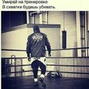 Персональный фотоальбом Maga Bophoev