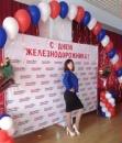 Фотоальбом Виктории Стерлиговой