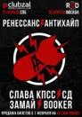 Персональный фотоальбом Виктора Гевиксмана