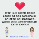 Думан Ускембаев, 25 лет, Казахстан