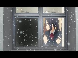 [SHIZA] Кэйон!! (2 сезон) / K-On!! TV2 - 22 серия [MVO] [2010] [Русская озвучка]
