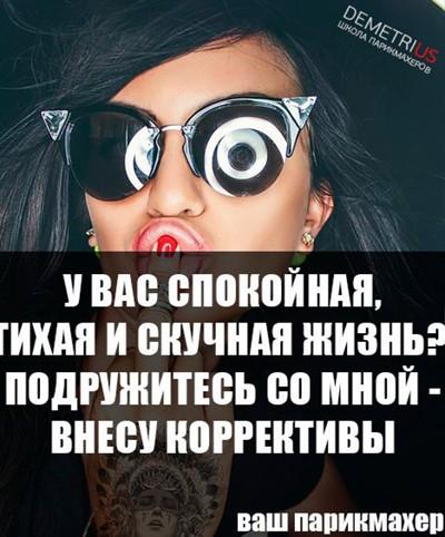 Галина Викторова