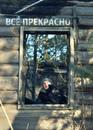 Фотоальбом Ивана Ермилова