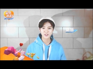 171028  King of Glory 《王者荣耀》 Anniversary  Message