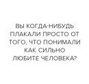 Lys Ala   Москва   7