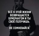 Фотоальбом Елены Бржезинской