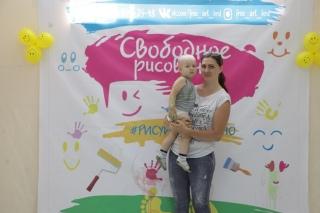 Открытие свободного рисования в Краснодаре