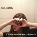 Миронова Ника | Ростов-на-Дону | 7