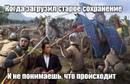 Артём Студеникин фотография #8