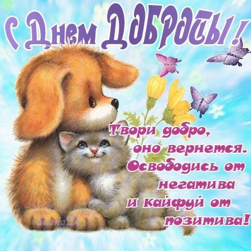 фото из альбома Натальи Коваленко №2