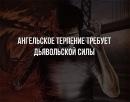 Фотоальбом Андрея Вековечного