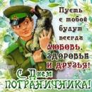 Персональный фотоальбом Сереги Пахоменкова