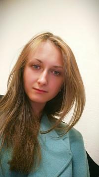 Мария Трумуль фото №40