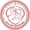 Центр защиты семейных ценностей «Малая Церковь»