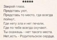 Платон Федотов фото №19
