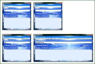 Мои Программки