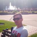Фотоальбом Александра Бургасова