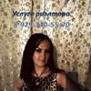 Цветана Покровская