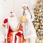 2 января Дед + Снегурочка