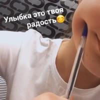 СофияҚанатқызы