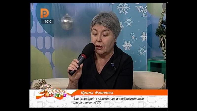 Чайники_28_12_КГСХА