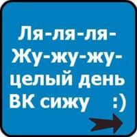 Фотография Алёны Ахметовой ВКонтакте