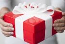 Тут твой подарок