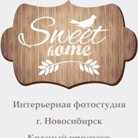 Фотография Александры Ковалевой