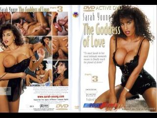 Sarah Young The Goddess of Love 03
