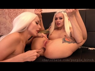 PurplBitch (sex porno teen anal milf mom mature squirt orgasm зрелая мамка малолетки сосет инцест ferro brazzers)