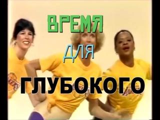 Турбогроб - Пусть уходит вся грязь (Лирико-ритмическое видео).