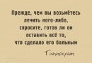 Сафин Андрей | Санкт-Петербург | 7