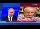 Разведопрос Владимир Путин про фейковые новости