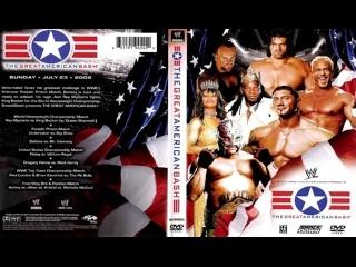 มวยปล้ำพากย์ไทย WWE The Great American Bash 2006 Part 2 ครับ พี่น้อง เครดิตไฟล์ กลุ่มมวยปล้ำพากย์ไทย