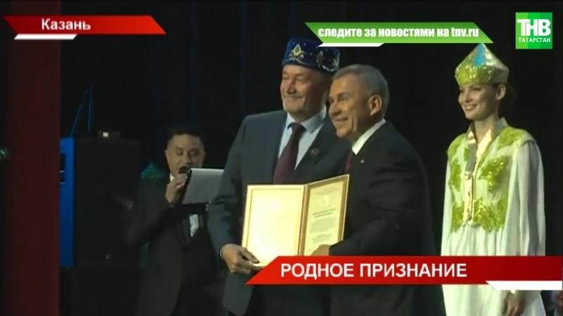 В концертном зале имени Ильгама Шакирова вручили государственные премии Габдуллы Тукая ТНВ