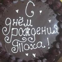 ToxirMamatov