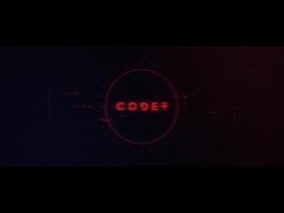 Код 8   Code 8 - Official Trailer (New 2019) Robots   Android   Cyborgs   Machines   Terminators   Replicants   Droids