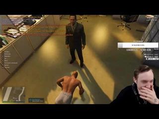 Артур Митин зашел в GTA 5