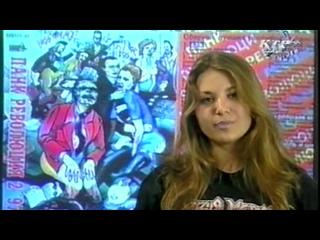 Железный Марш - Репортаж с фестиваля Панк Революция 2 1996