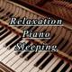 Людвиг Ван Бетховен - (Пианино, Скрипка и Бит) классика в современной обработке - Супер Мелодия - Пианино, Скрипка и Бит