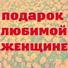 Асадуллин альберт