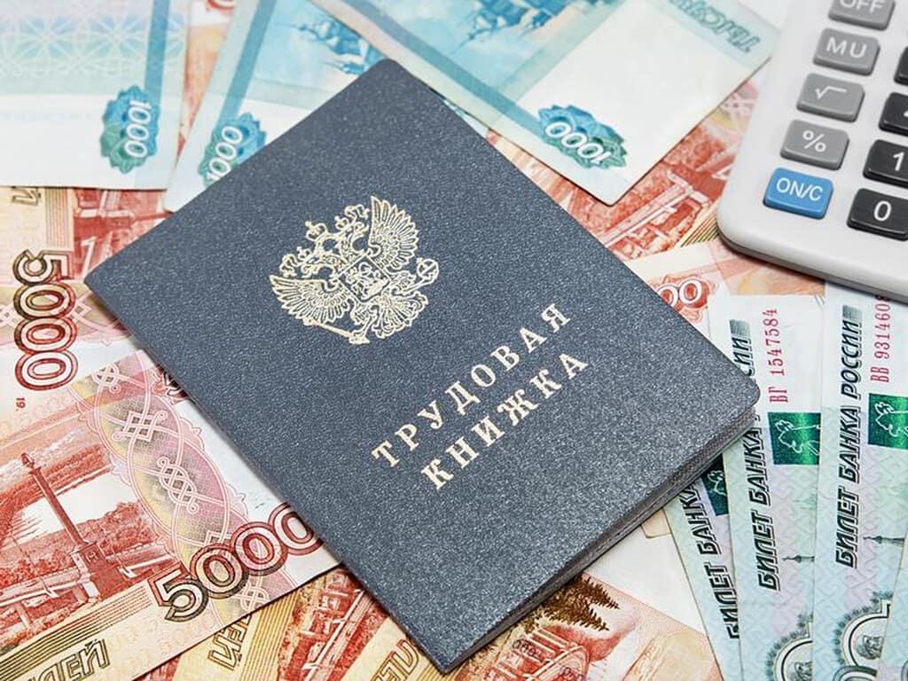 Региональное министерство труда и социальной защиты сообщило о порядке начисления пособий по безработице