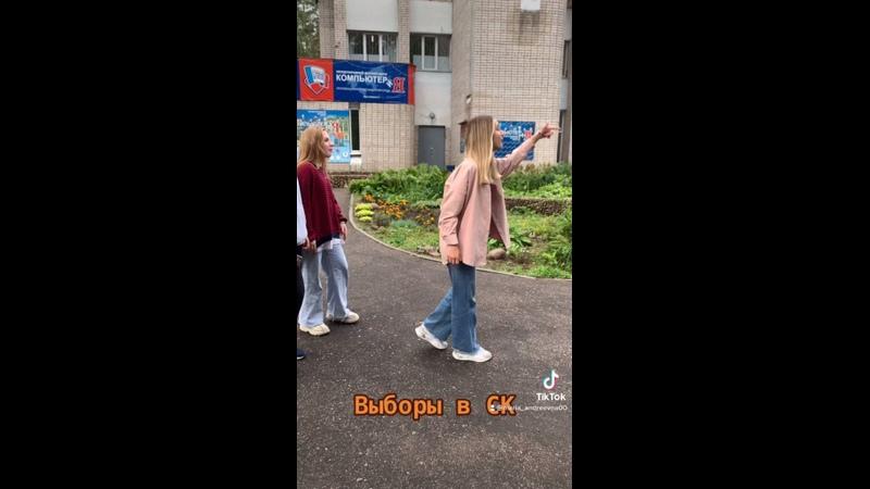 Видео от Даши Фёдоровой