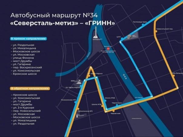 Как будут ходить автобусы и трамваи после закрытия Красного моста: схемы✅ Добавь...