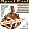 SPORT FUEL   Cпортивное питание   Пенза